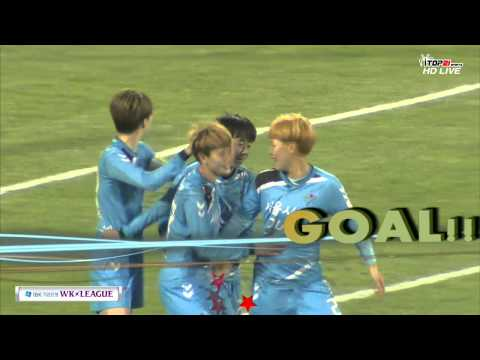 [2015 IBK 기업은행 WK리그] 14R 인천현대제철 vs 대전스포츠토토 (2015.6.29)