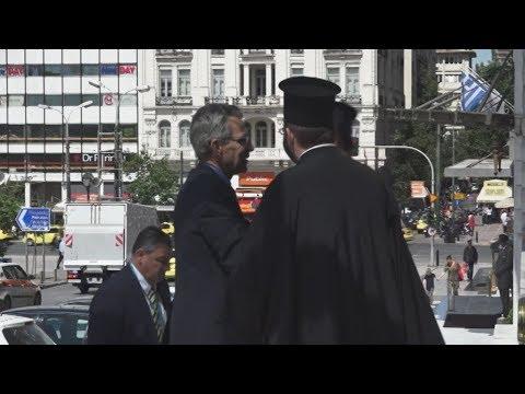 Συνάντηση του Οικουμενικού Πατριάρχη με τον Πρέσβη των ΗΠΑ στην Αθήνα