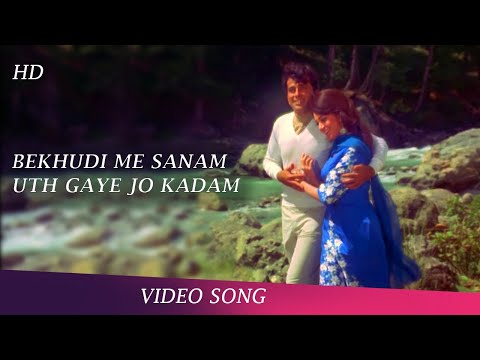 Bekhudi Mein Sanam | Full Video Song | Haseena Maan Jayegi Song | Shashi Kapoor | Babita Songs