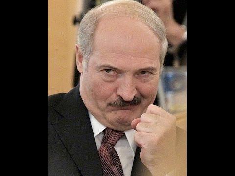 Лукашенко об Украине 17 11 2016