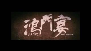 Nonton              White Vengeance                      Film Subtitle Indonesia Streaming Movie Download