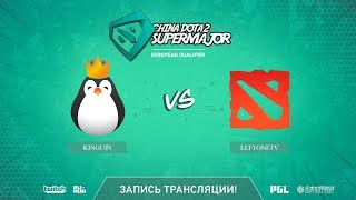 Kinguin vs LeftOneTV, China Super Major EU Qual, game 1 [Maelstorm]
