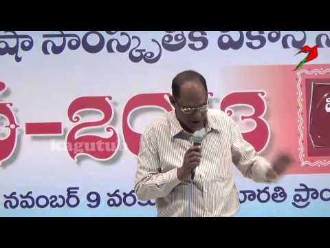 Telugu actors - Magic is a performing art that entertains audiences by staging tricks or creating illusions of seemingly impossible or supernatural feats using natural means...