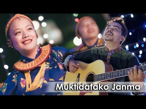 Video Nepali Christmas Song 2018 |