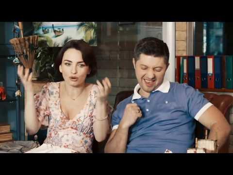 Семейный отпуск - путешествие | На троих все серии Приколы Украина (видео)