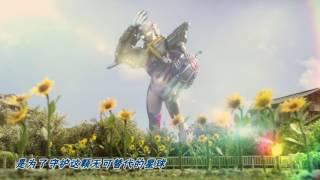 Nonton Unite ~ kimi to tsunagaru tame ni ~ Film Subtitle Indonesia Streaming Movie Download