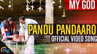 Pandu Pandaaro Song Video HD, My God, Suresh Gopi, Honey Rose