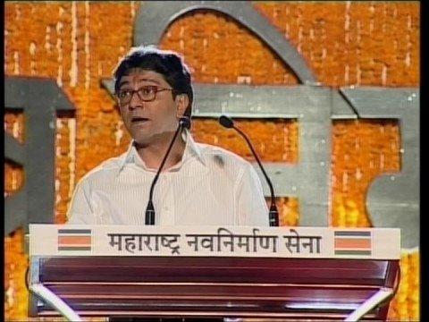 Video Raj Thackeray at Shivaji Park on May 3 - Part 05 download in MP3, 3GP, MP4, WEBM, AVI, FLV January 2017