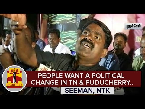 People-want-a-Political-Change-in-TN-and-Puducherry--Seeman-Thanthi-TV