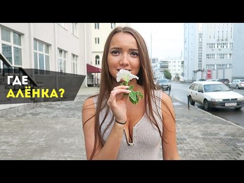 Куда пропала Аленка [Вопрос-Ответ в Испании] - DomaVideo.Ru