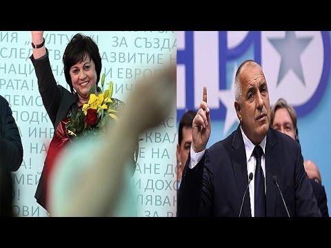 Βουλγαρία: Η ώρα της κάλπης