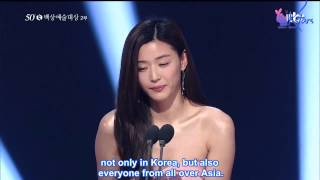 Video [Engsub] 20140527 - Jeon Ji Hyun - Daesang  Award - 50th Baeksang Award MP3, 3GP, MP4, WEBM, AVI, FLV Maret 2018