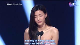 Video [Engsub] 20140527 - Jeon Ji Hyun - Daesang  Award - 50th Baeksang Award MP3, 3GP, MP4, WEBM, AVI, FLV April 2018