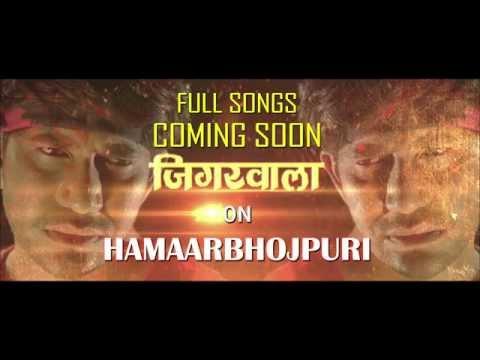 Coming Soon on Hamaarbhojpuri - LOVE YOU - LOVE YOU - JIGARWALA