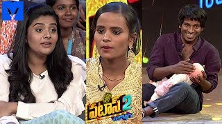 Patas 2 - Pataas Latest Promo - 2nd March 2019 - Anchor Ravi, Sreemukhi - Mallemalatv