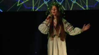 Марія вокал