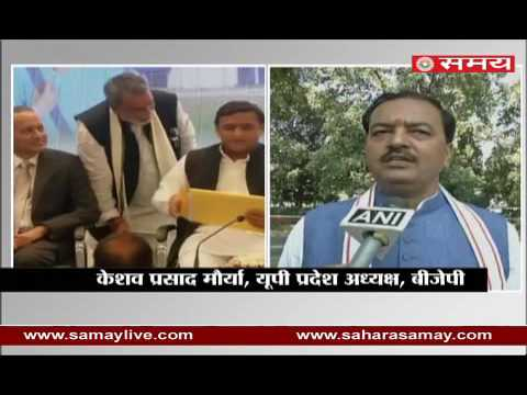 Keshav Prasad Maurya on mutual discord in Samajwadi Party