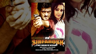 Ek Sirfarosh The Brave Heart (Full Movie) - Watch Free Full Length Action Movie Online