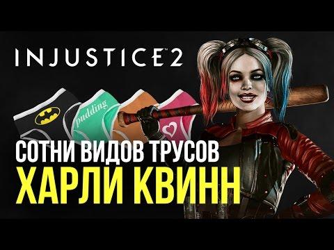 Injustice 2. В гостях у NetherRealm Studios, интервью с Эдом Буном