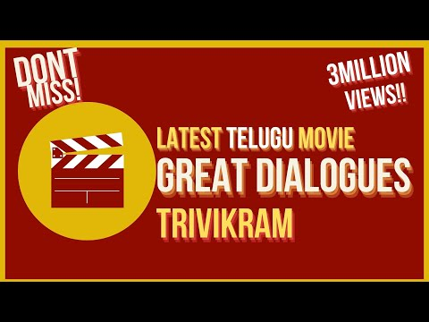 Latest Telugu Movies 2017 Full Movie || Karam Dosa Full Movie || By Trivikram Gajulapalli Movie Review & Ratings  out Of 5.0