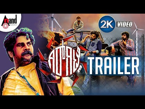 Girgitle New Kannada 2K Trailer 2018 Guru Pradeep Chandru Vaishnavi Viranjenaya Enterprise