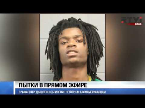 Международные новости RТVi с Валерием Кипеловым — 5 января 2017 года - DomaVideo.Ru