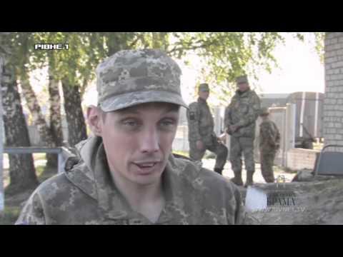 На рівненський полігон прибула 14 мехбригада з-під Донецька [ВІДЕО]