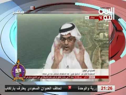 اليمن اليوم 15 10 2016