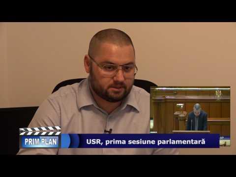 Emisiunea Prim-Plan – 19 iulie 2017 – USR