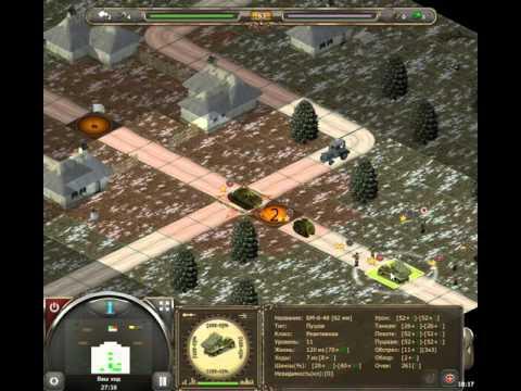 1945 пошаговая стратегия играть