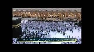 صلاة وخطبة الخسوف عبدالله الجهني الحرم المكي ١٤٣٣هـ
