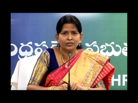 Press Conference by Hon'ble Minister for Women & Child Welfare at Secretariat,Vizagvision,LIVE....