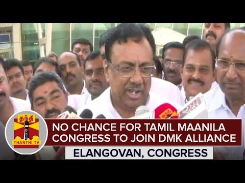 No-Chance-For-Tamil-Maanila-Congress-To-Join-in-DMK--Congress-Alliance--EVKS-Elangovan