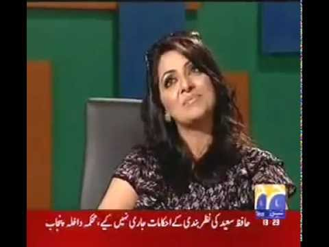 The 'Spoof' On Meera And 5 Ghantey Mien 5 Crore By Geo TV Pakistan