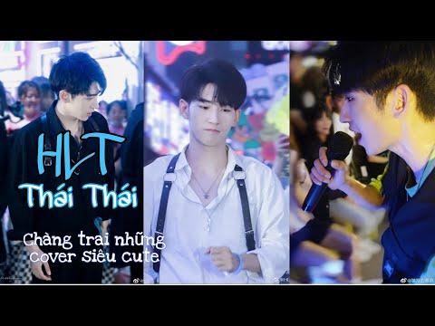 ✓ HLT Thái Thái | Chàng soái ca siêu đang yêu và lầy lội nhất nhóm nhảy HLT  | 蔡 蔡 ▷胡辣汤