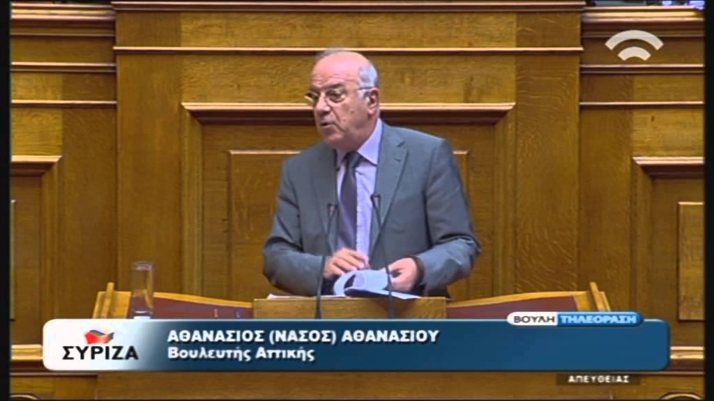 Προγραμματικές Δηλώσεις: Ομιλία Α. Αθανασίου (ΣΥΡΙΖΑ) (07/10/2015)