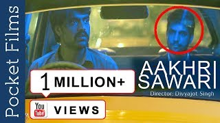 Video Rethink before sharing secrets with strangers - Aakhri Sawari (The Last Ride) MP3, 3GP, MP4, WEBM, AVI, FLV Februari 2019