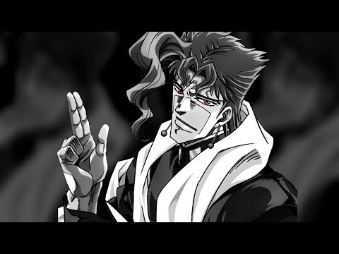 U Got That | Kakyoin Version