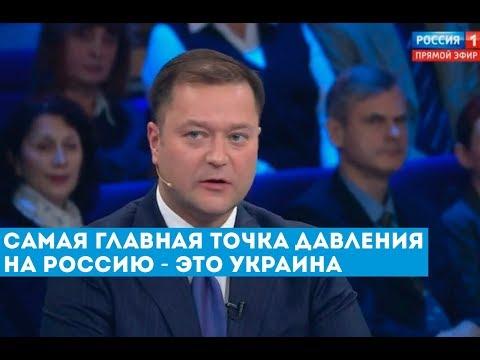 Никита Исаев: \