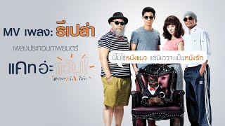 Nonton                        Ost                                                                        Film Subtitle Indonesia Streaming Movie Download