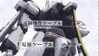 Trailer The Next Generation Patlabor