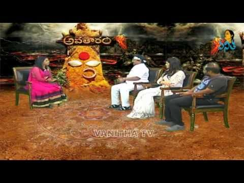 Chit Chat With Avatharam Movie Team | Part 3 of 3 24 April 2014 02 PM