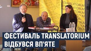 На ювілейний TRANSLATORIUM в Хмельницький завітали 40 учасників