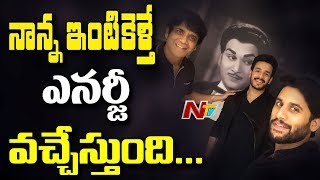 Nagarjuna Reveals interesting Facts about ANR's House || NTV