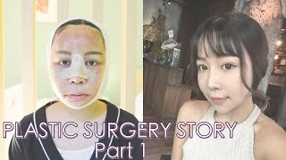 Video MY PLASTIC SURGERY STORY IN KOREA | Part 1 MP3, 3GP, MP4, WEBM, AVI, FLV Juli 2018