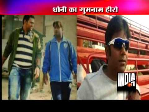 Video Santosh Lal, Helicopter shot expert and Dhoni's friend, dies at 32 download in MP3, 3GP, MP4, WEBM, AVI, FLV January 2017