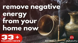 Video *POWERFUL* MUSIC TO REMOVE NEGATIVE ENERGY FROM HOME - (FEAT KHARAHARAPRIYA RAAGA ) download in MP3, 3GP, MP4, WEBM, AVI, FLV January 2017