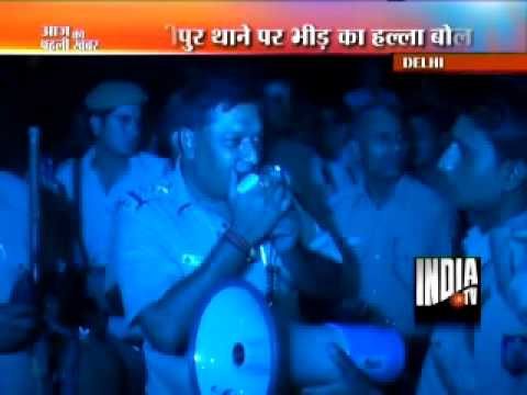 protest - Locals protest outside Alipur police station in Delhi over arrest of murder accused !