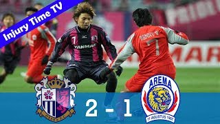 Video Cerezo Osaka 2-1 Arema Indonesia | AFC Champions League 2011 | All Goals & Highlights MP3, 3GP, MP4, WEBM, AVI, FLV Juni 2018