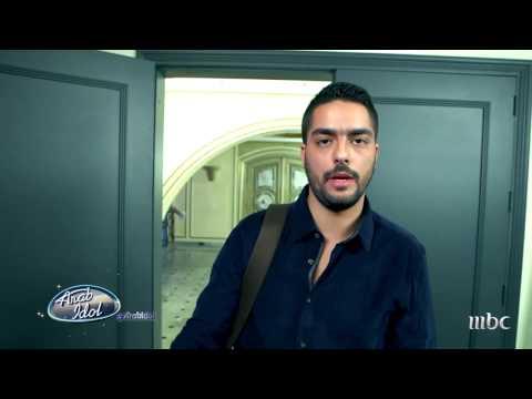 Arab Idol - اراء لجنة الحكم بتجارب اداء الاسكندرية
